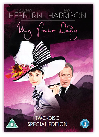 My Fair Lady DVD Cover